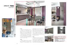 Modern Home 2020 Feb - ARMANI Dada