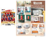 超級睇樓王 2020 Feb - Clei