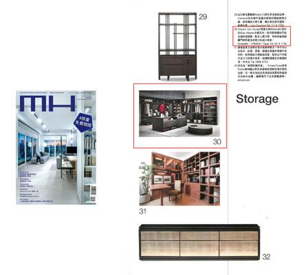 Modern Home 2020 Sep - Molteni&C