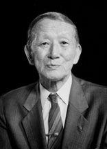 Shinichi Suzuki violin teacher pedagogue