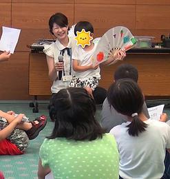 講師紹介写真.png