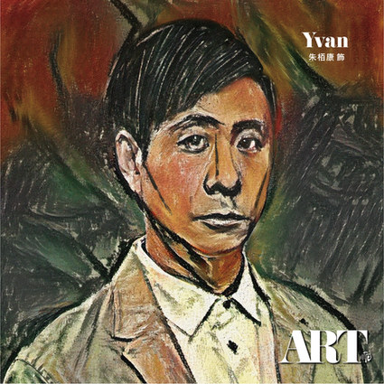 Artist_chu_ post-02_new.jpg
