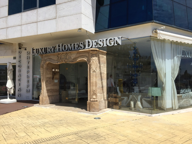 Luxury Homes Design Showroom in Puerto Banus