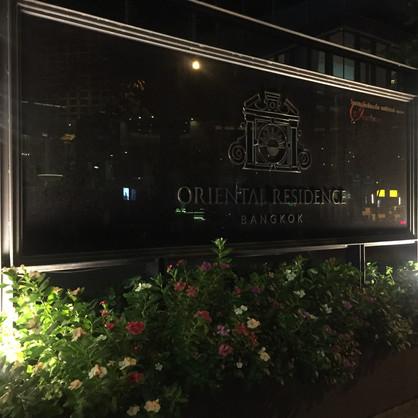 Bangkok Best Hotels12