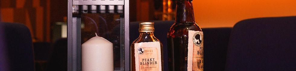 Pandora-events-peaky-blinders-banner2.jp