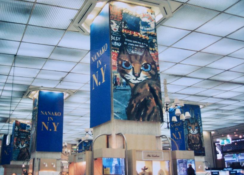 渋谷西武ニューヨークスタイル展