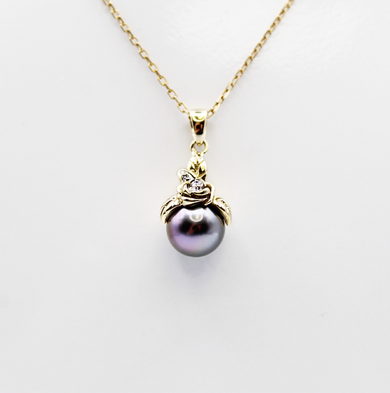 Pearl pendant and chain