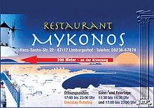 Mykonos_Logo.jpg