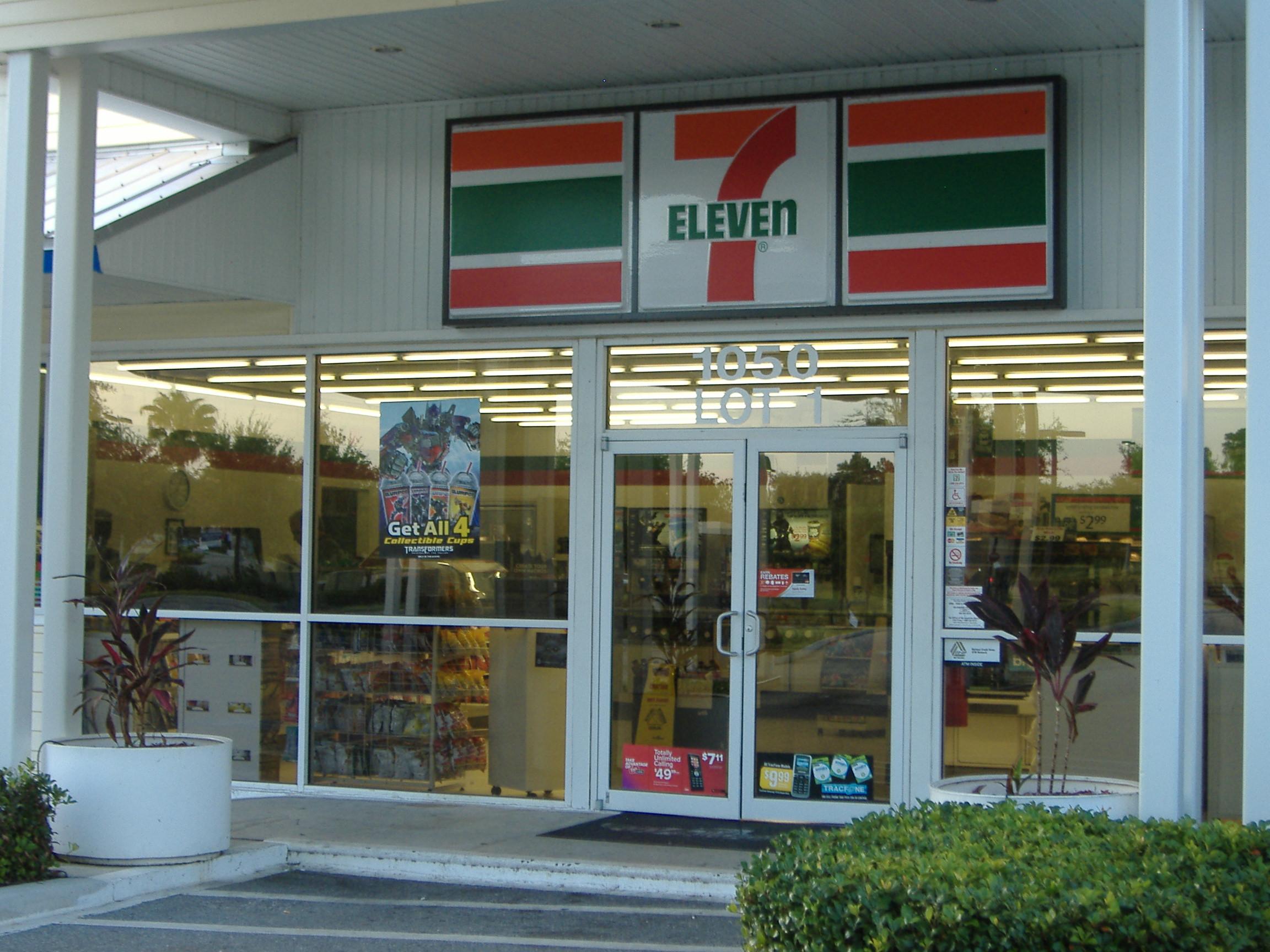 7-11 Bobcat Convenience - Gas Station 1.