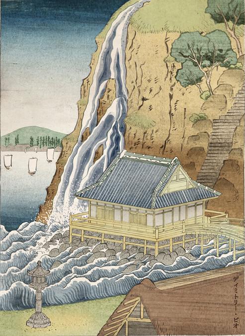 Ukiyo-E Project