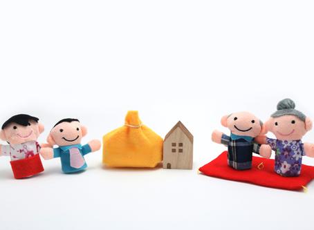 Planejamento Sucessório: o que é isso e como a minha família se beneficia dele?