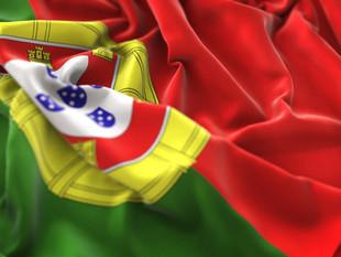 Como faço para obter a nacionalidade portuguesa estando no Brasil?