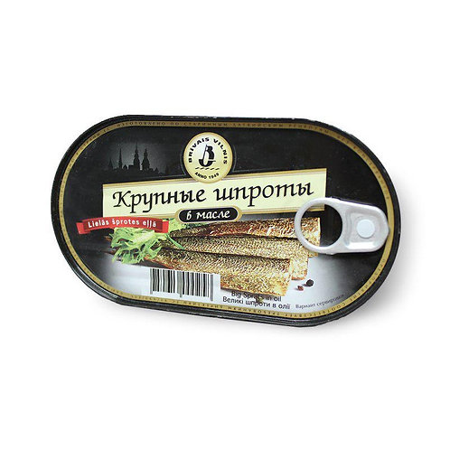 Smoked Herring in Butter Canned