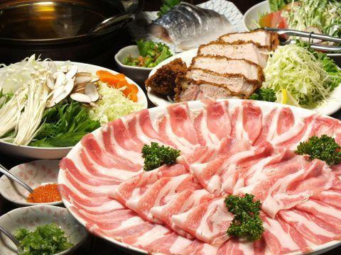 Banquet menu