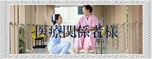 www.kizoa.com_hospital-1822460_1920.jpg