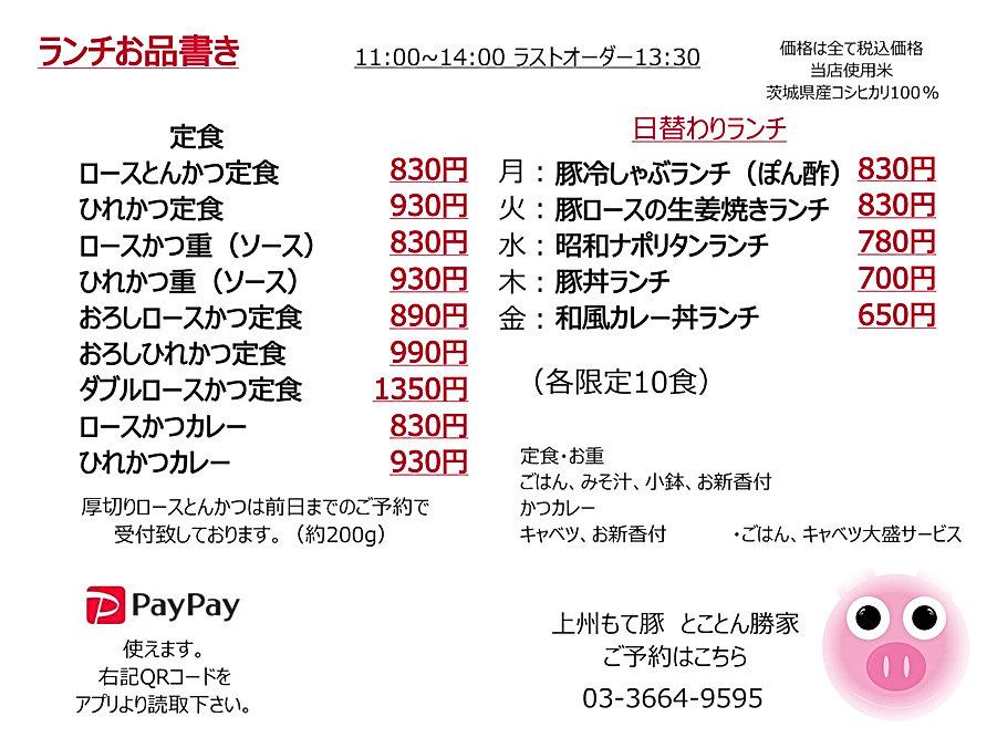 www.kizoa.com_collage_2019-05-06_11-26-5