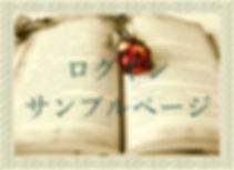 アルティメットサプライズ ログインページ