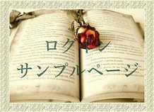 www.kizoa.com_book-419589_1920.jpg