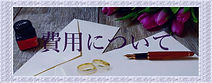 www.kizoa.com_wedding-invitation-3564629