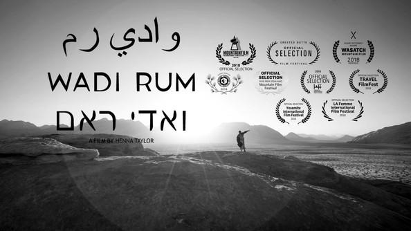 WADI RUM (2018)