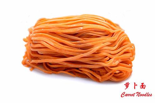 Carrot Noodles                     萝卜面