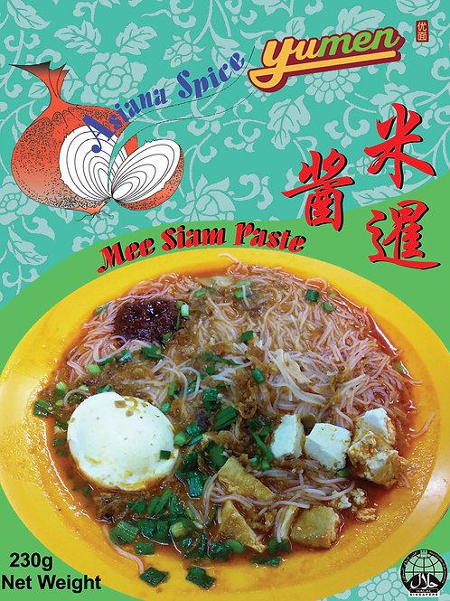 米暹酱 Mee Siam Gravy