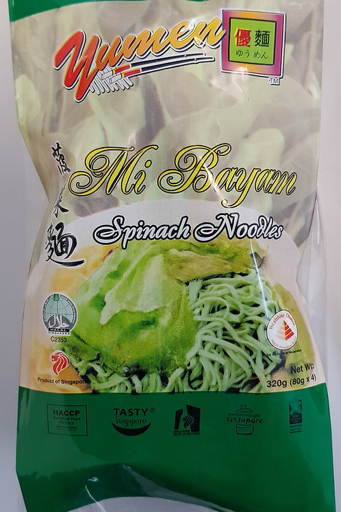 干菠菜面 Dried Spinach Noodles