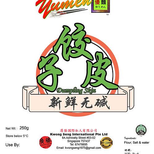 水饺皮 (白皮)White Dumpling skin