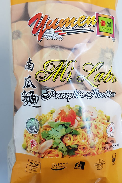 干南瓜面 Dried Pumpkin Noodles