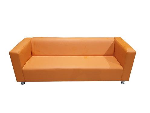 Оранжевый 200 см