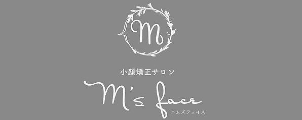 msface_glay.jpg