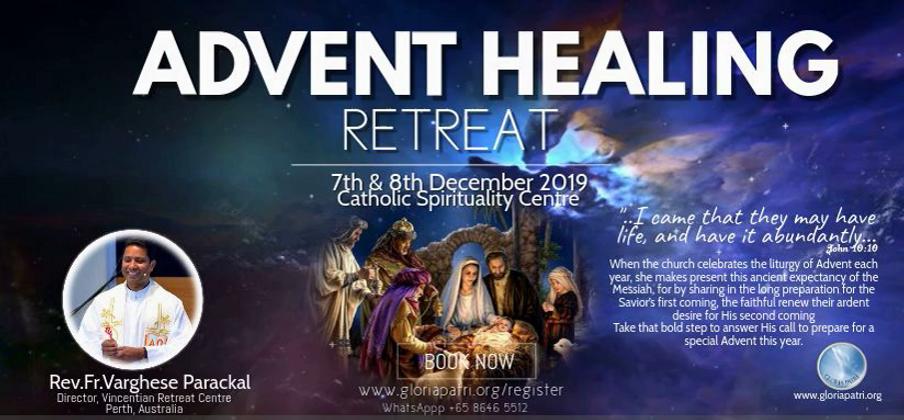 Catholic Spirituality Centre-Gloria Patr