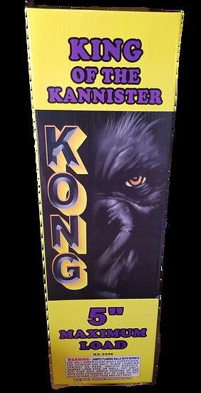 "5"" Kong Shell"