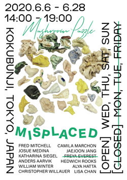 exhibition posters for oped space-06