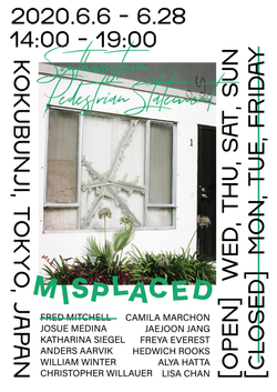 exhibition posters for oped space-07