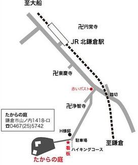 takaranoniwa_map-thumb-380x514-678_edite