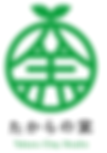 takaranokama_logo_300.png