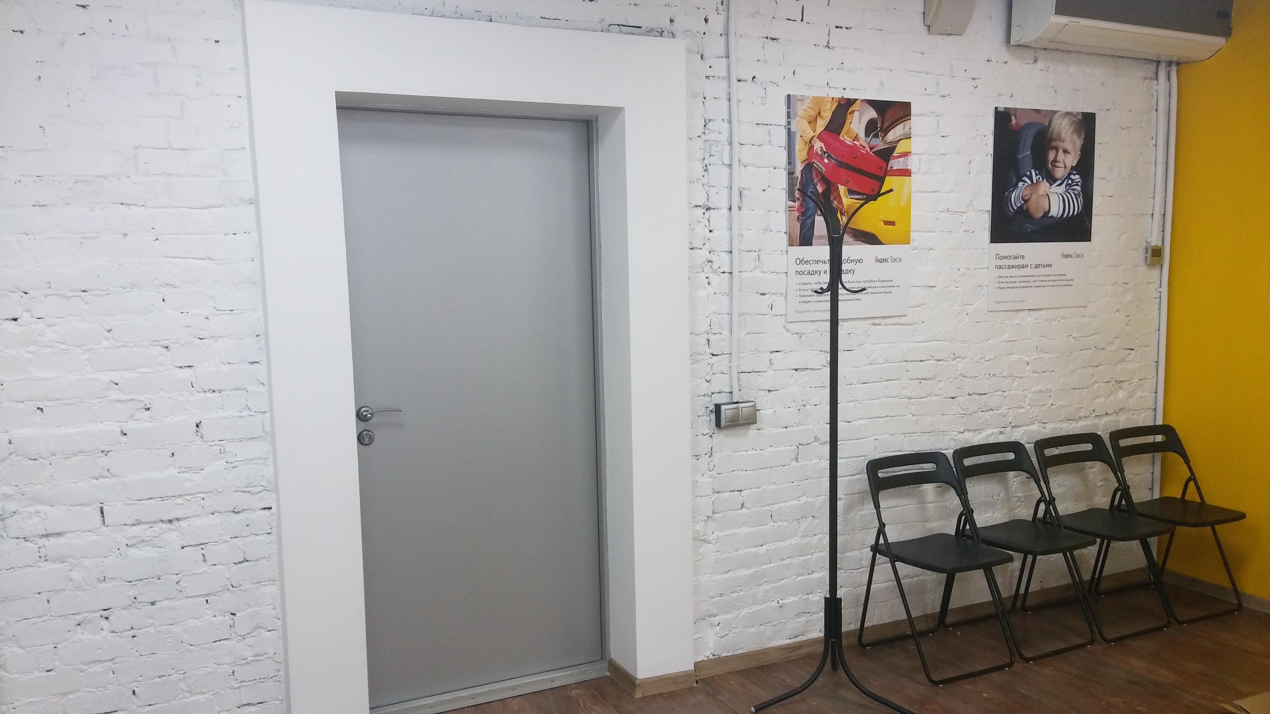 Установка дверей Яндекс Такси г (2)