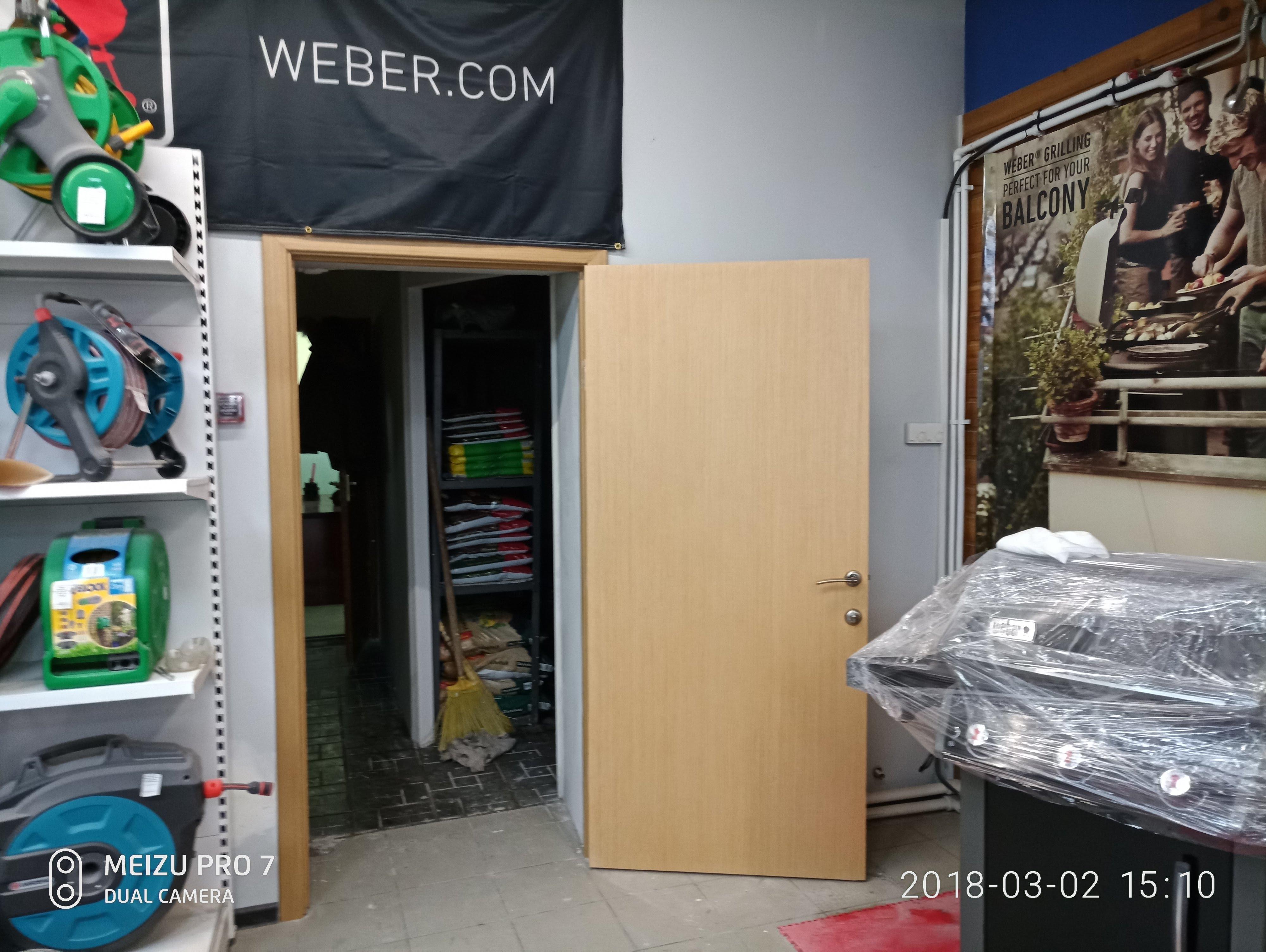 Установка двери магазин Хускварна