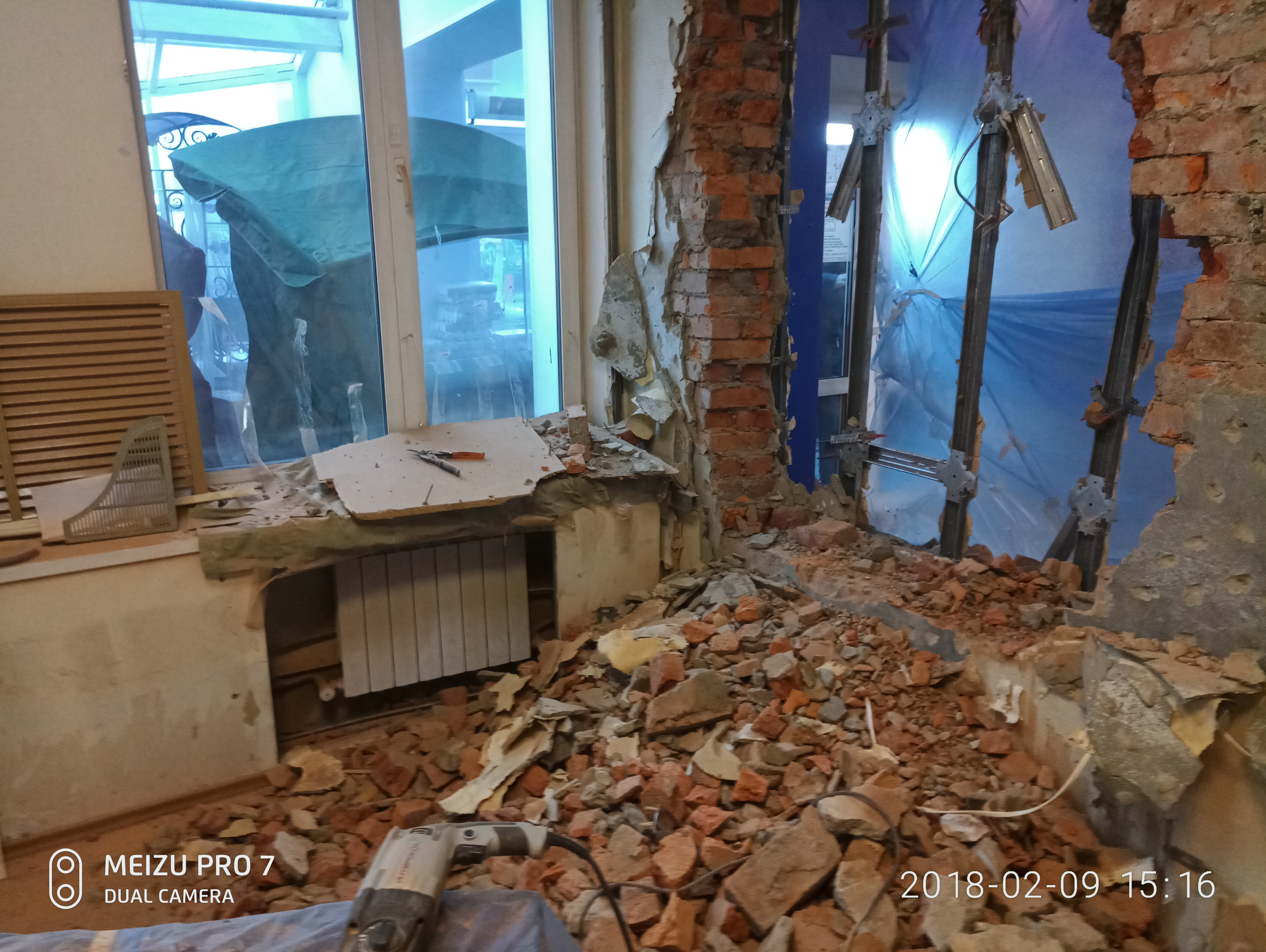Демонтажные работы владивосток, демонтаж