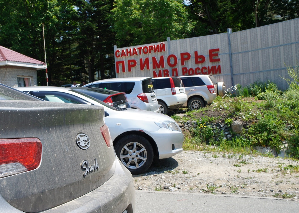 Санаторий Приморье г.Владивосток, устано