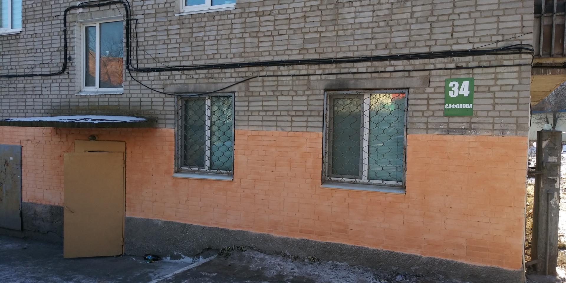 Ремонт многоквартирных домов владивосток