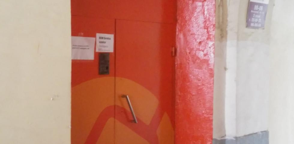 Косметический ремонт офиса владивосток,