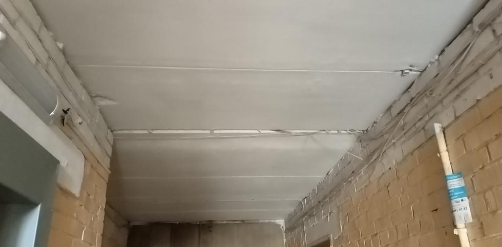 Ремонт подьездов владивосток, ремонт лес