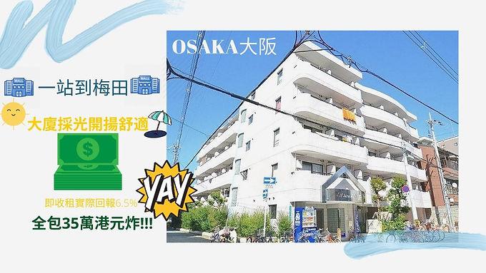 OSK1485B