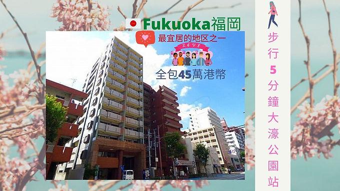 FUK0665B