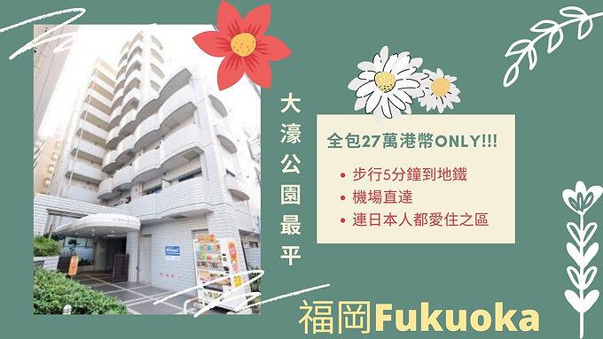 FUK0618B