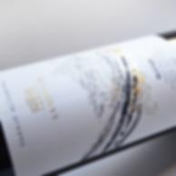 tira wines-26.png