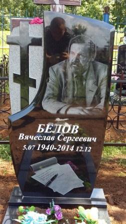 Купить памятник дешево в Нижегородской области