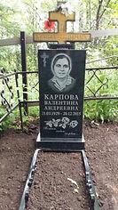 заказать надгробие из гранита и мрамора в Нижегородской области